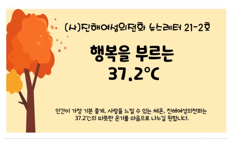 [크기변환]KakaoTalk_20211005_205551152.png