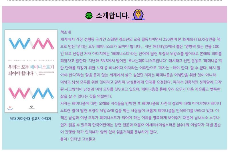 [크기변환]KakaoTalk_20211005_210101510.png