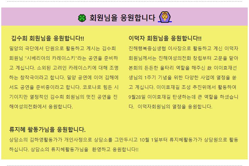 [크기변환]KakaoTalk_20211005_210033525.png